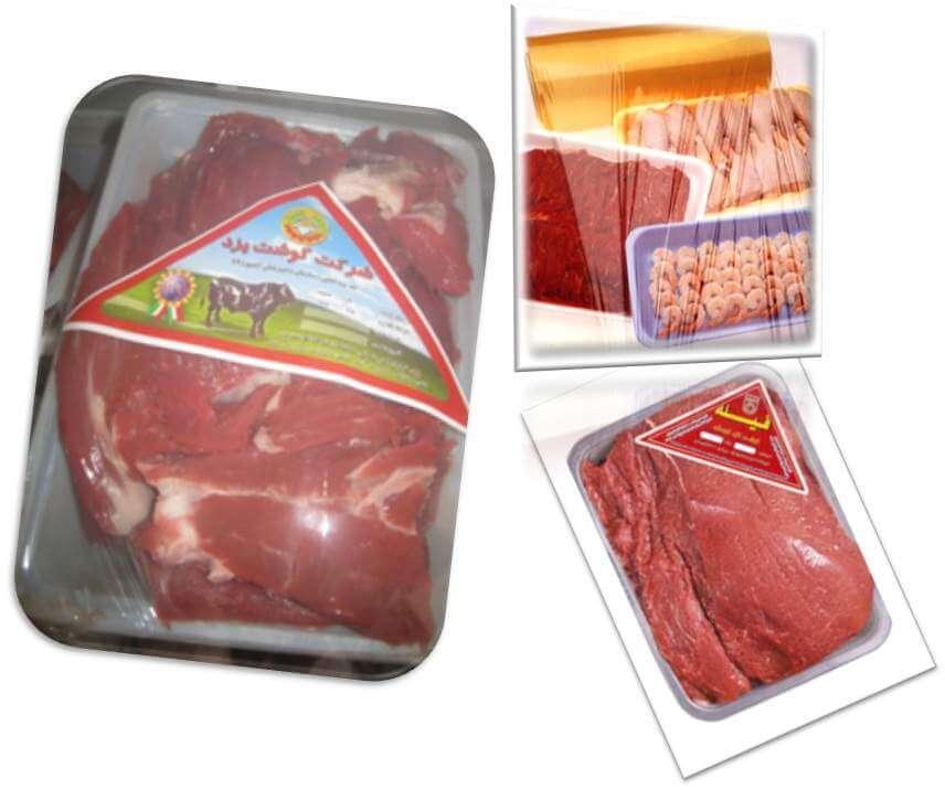دستگاه بسته بندی گوشت ، مرغ و ماهی