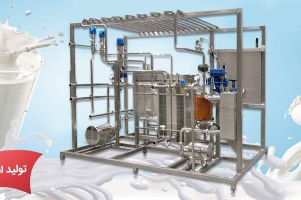خط تولید لبنیات صنعتی