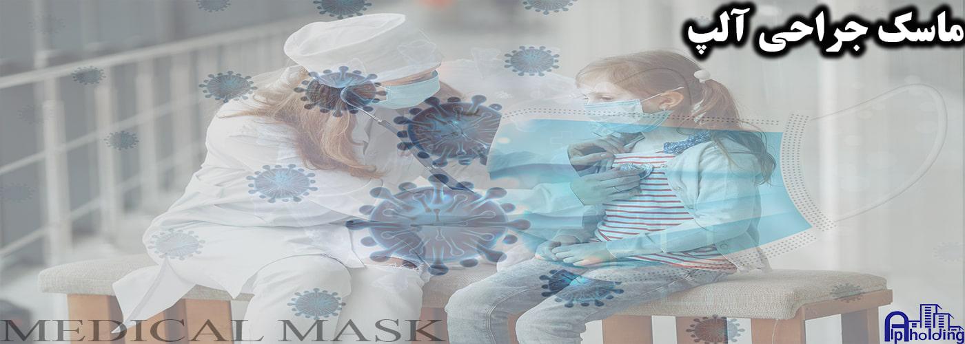 بنر-ماسک مدلpo1